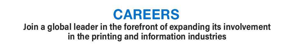 careers-banner-text.png