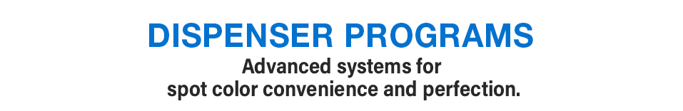 dispenser-systems-text-bar.png