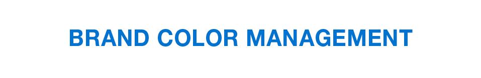 text-bar-brand-color-management.png